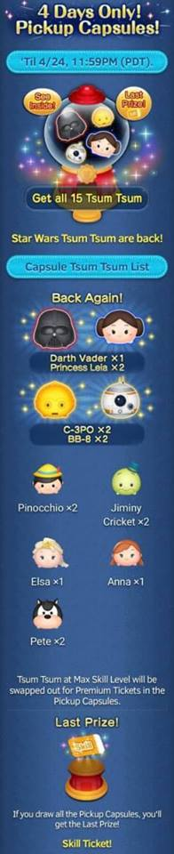Star Wars Tsum Tsum April 2017 Event