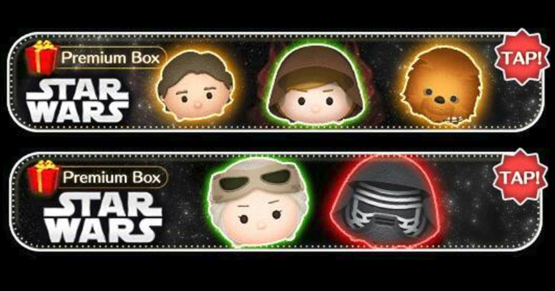 Will the May 2018 Disney Tsum Tsum Event be Star Wars: The Last Jedi?
