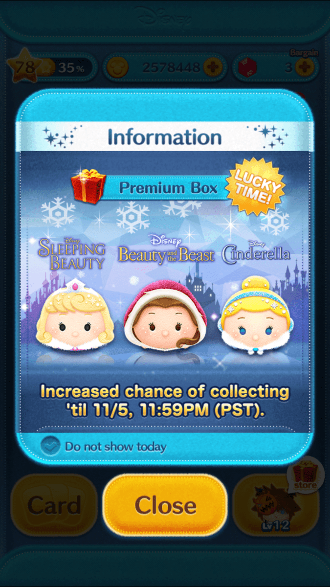 November 2018 Disney Tsum Tsum Event Features 'Wreck-It Ralph' and Disney Princesses