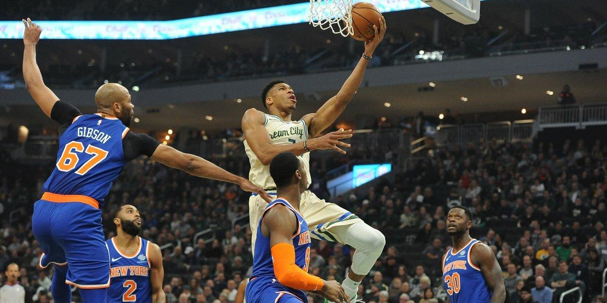 Knicks Crushed by Bucks in Shameful Display, Losing Streak Hits Seven