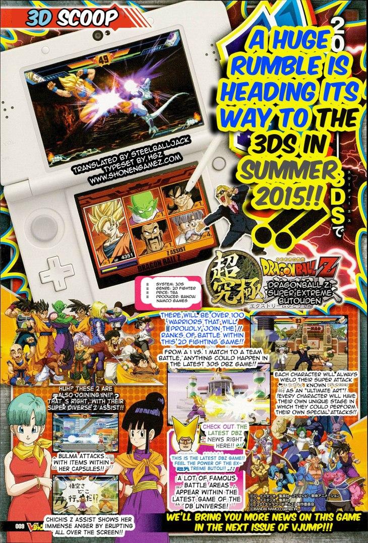 Dragon Ball Z Butoden