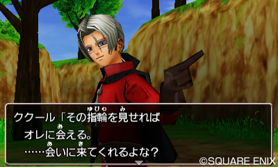 Dragon-Quest-VIII-Journey-of-the-Cursed-King-3DS_2015_05-27-15_010