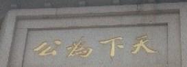 Nanjing 11