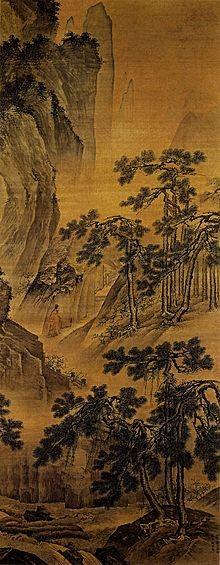 AA Mural of Tao