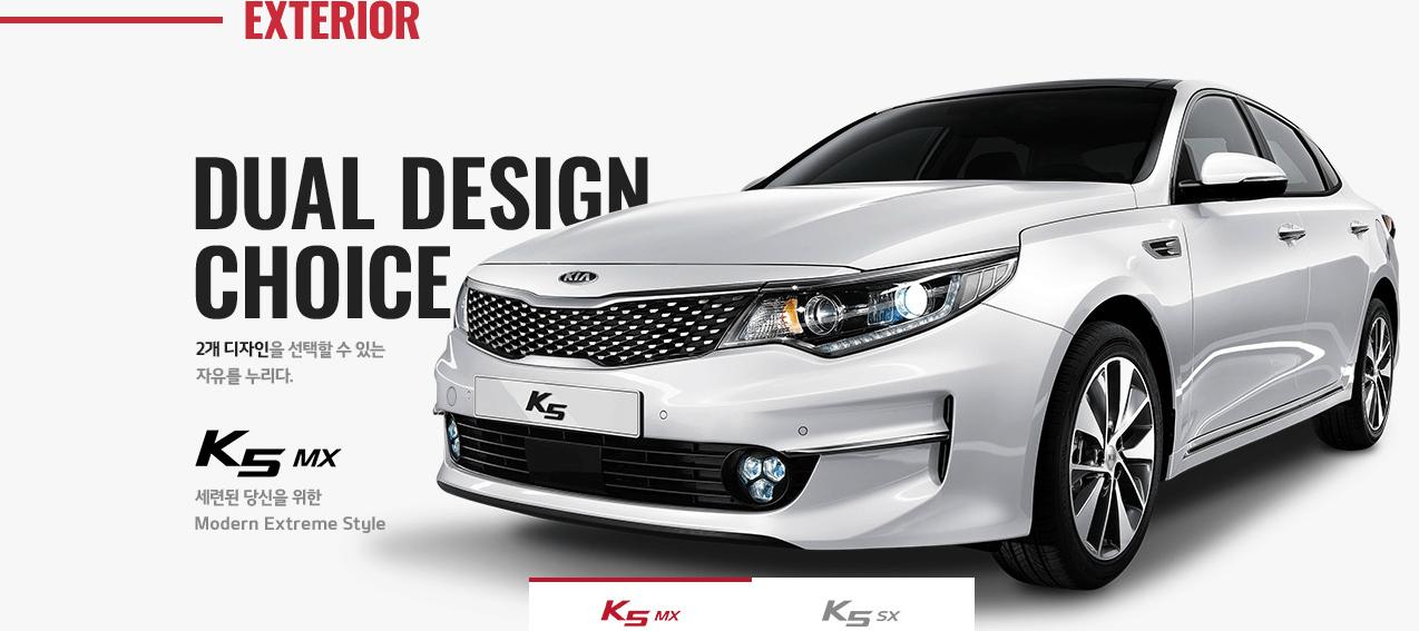 2016 kia k5 pre order starts south korea 2 the korean for Kia motors south korea