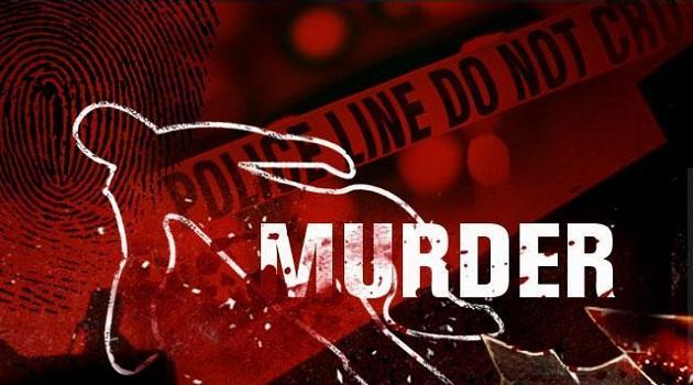 Murder victim identified