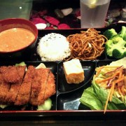 Review: Bento Cafe
