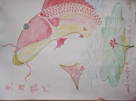 Drawing done by one of the migrants at the correction centre in Prince George in 2000