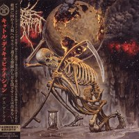 Cattle Decapitation - Death Atlas (Japanese Edition) (2019)