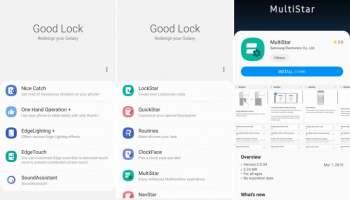 samsung app store apk download