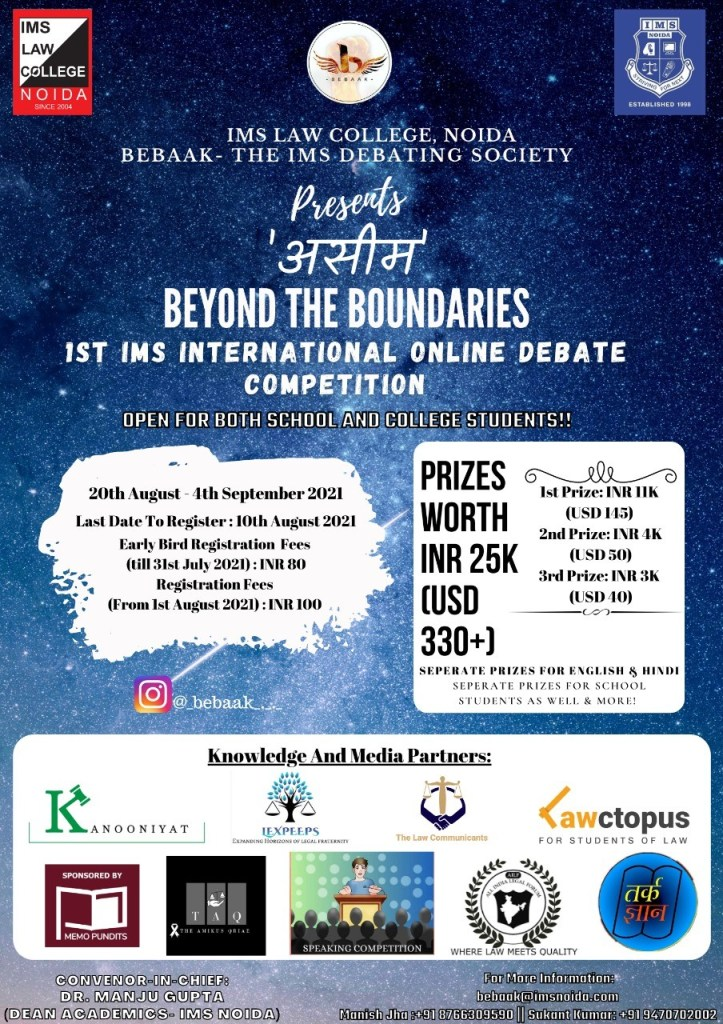 """""""असीम - Beyond the Boundaries"""": 1st IMS International Online Debate Competition (Cash Prizes worth INR 25k/USD 330+), By IMS Law College, Noida"""