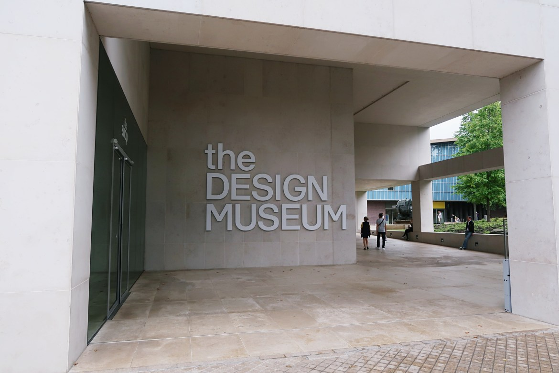 The Design Museum Kensington - London Lifestyle Blog - The LDN Diaries