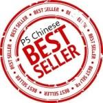 p5 chinese