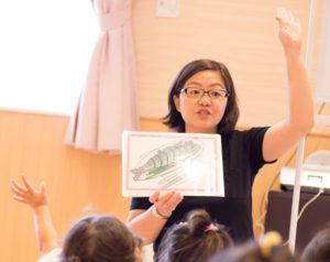 徳島英会話スクール