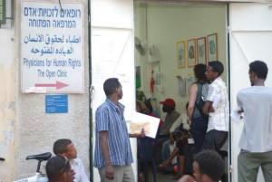 מרפאת פליטים