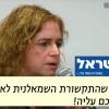 עומר כהן לזמן ישראל: מה הלו״ז עם החשיפה על ליאת בן ארי?