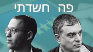 שלמה פילבר שרון צוריאל