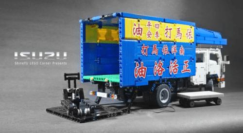 Lego Isuzu Box Truck