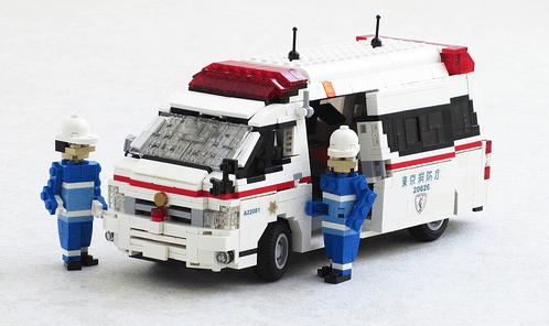 Lego Toyota HiAce Ambulance