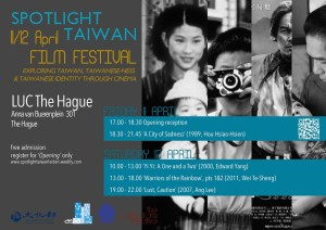 Poster of the film festival (borrowed from lucthehague.nl)