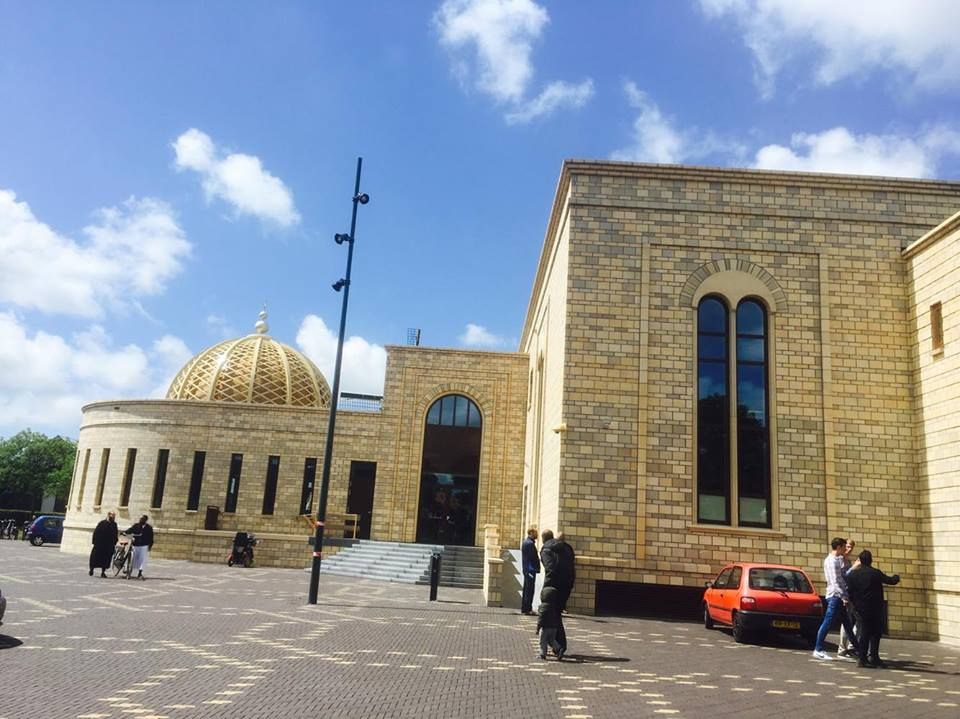 Image result for mosque in leiden