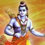 मेरे राम