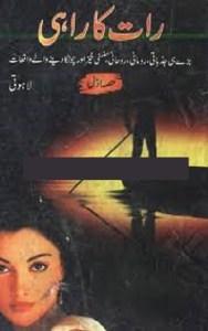 Raat ka Rahi Novel By Laahoti Pdf