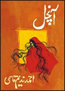 Aanchal Urdu Afsane By Ahmed Nadeem Qasmi Pdf