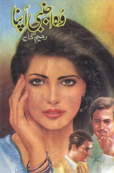 Woh Ajnabi Apna By Raheem Gul Pdf