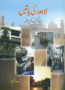 Lahore Ki Batain By A Hameed Pdf