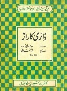 Diary Ka Raaz Novel By Asar Nomani Pdf Download