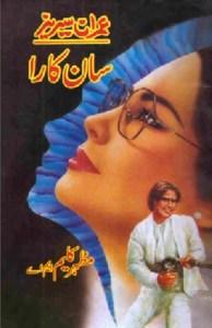 Saan Kara Imran Series By Mazhar Kaleem Pdf