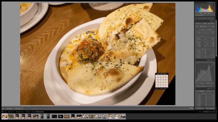 원본 사진에 색을 바꿀 때 보통 화이트 밸런스를 바꾼다.