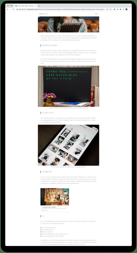 랜딩 페이지 광고