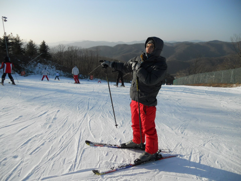 Study Scholarship Seul South Corea