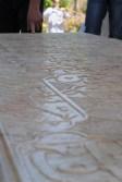 Hafez's tomb-7921