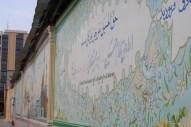 Isfahan-6993
