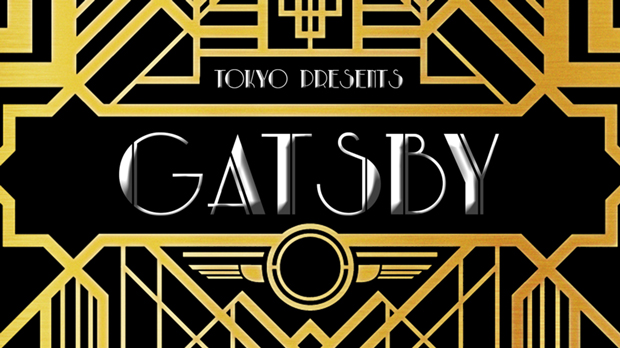 Tokyo-NYE