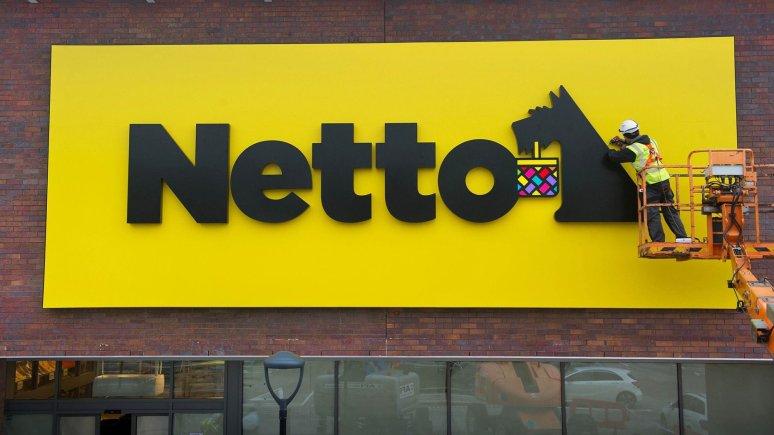 Netto discount supermarket chain