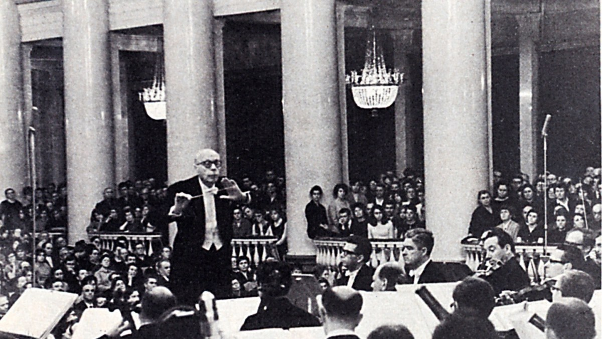 George Szell and the Cleveland Orchestra: Five Legendary Recordings