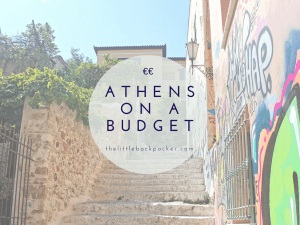 Athens on a budget