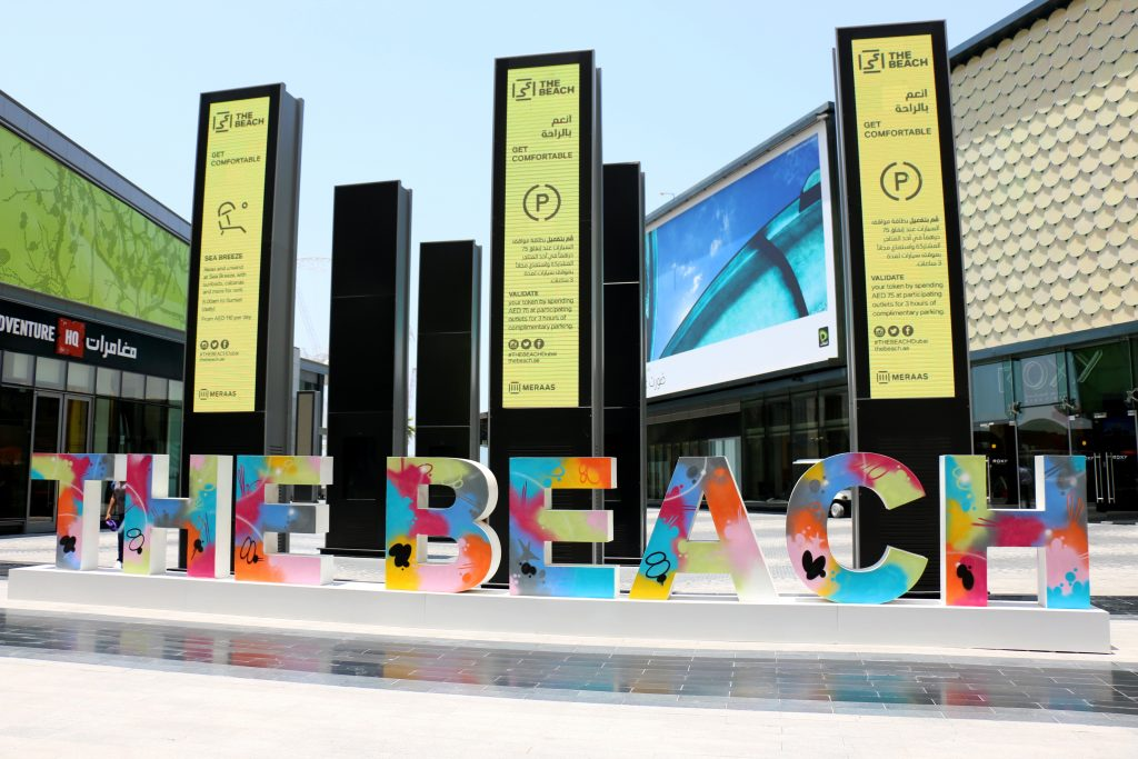 the beach JBR - 2 day itinerary for dubai