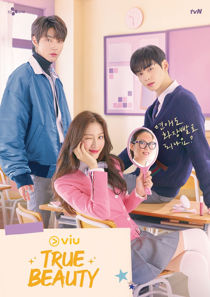 True Beauty | Level Up Your K-Drama Viewing Experience with a Samsung TV | The Little Binger