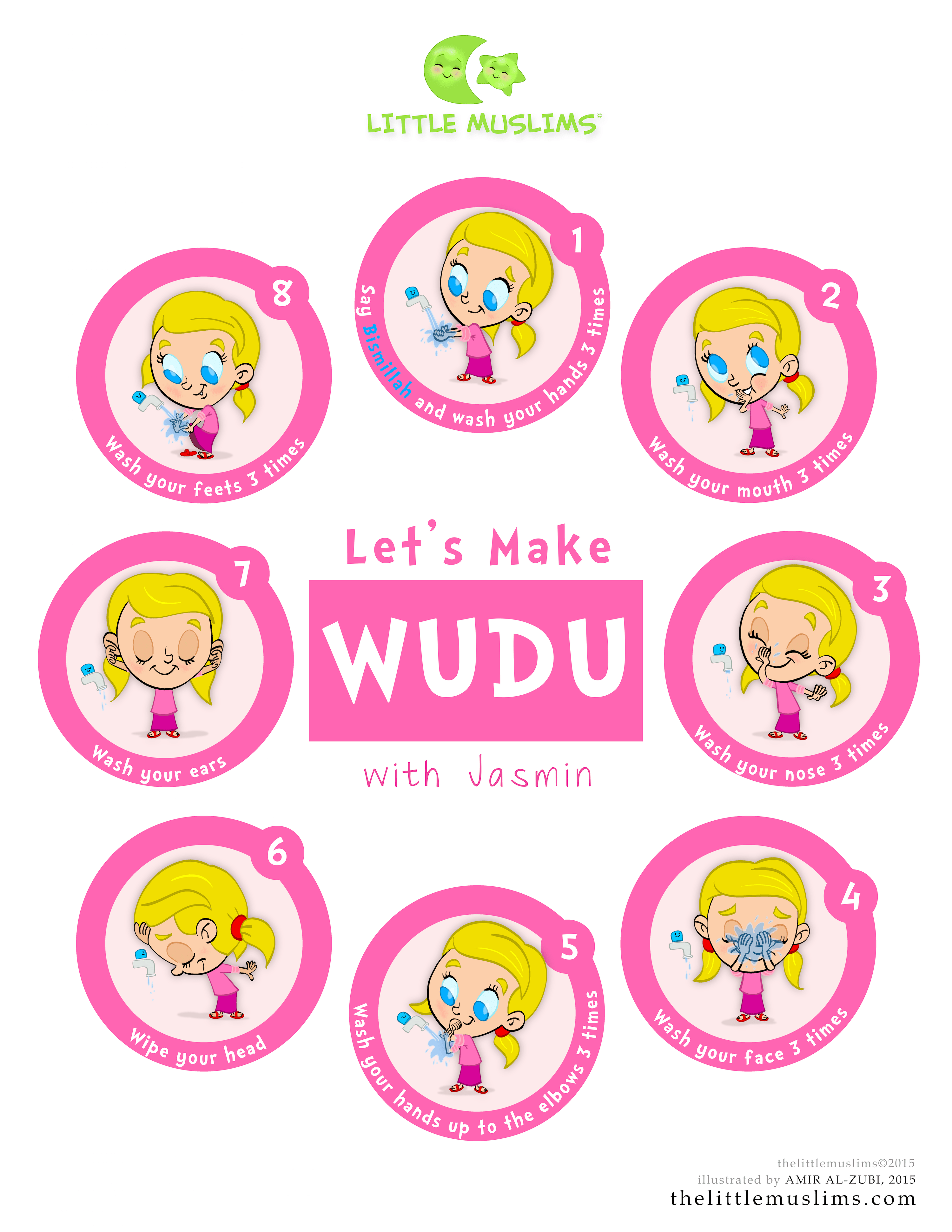 Let S Learn Wudu Poster Yasmin Pink The Little Muslims