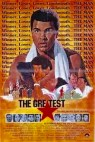 The-greatest-movie-poster-1977