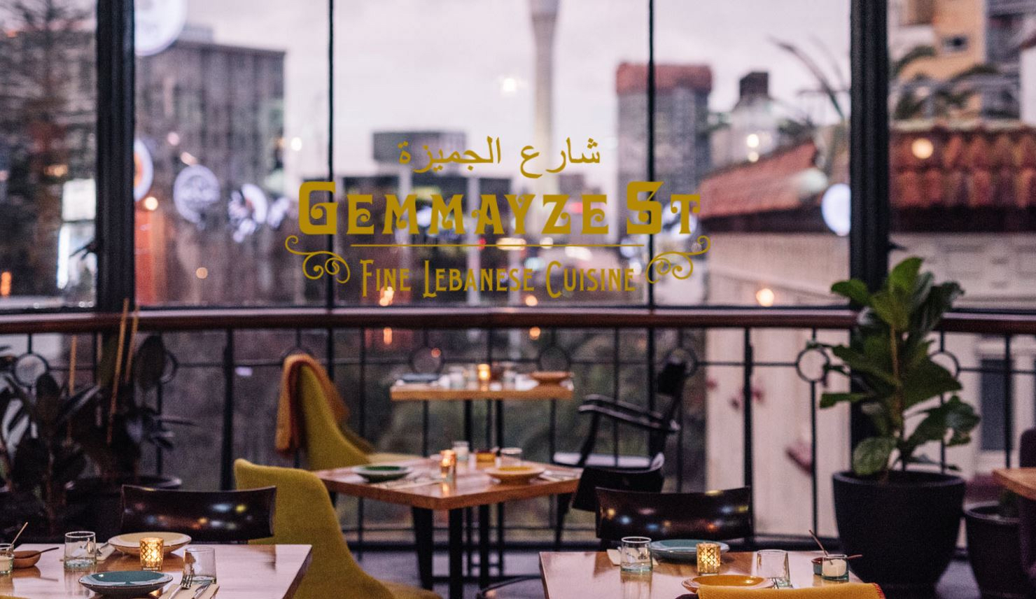 Gemmayze Street