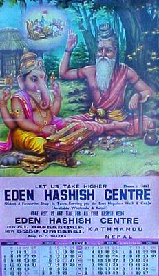Eden Hashish Centre poster