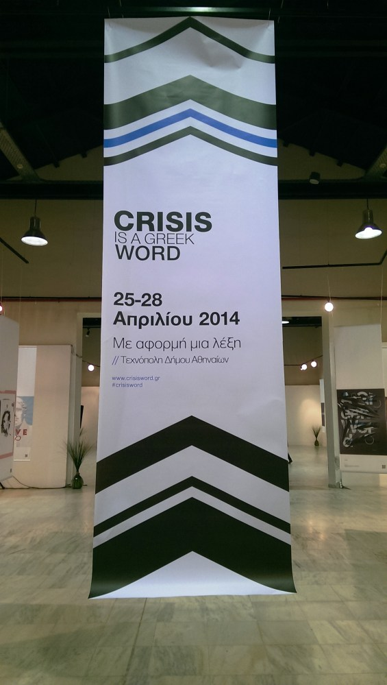 Crisis is a Greek Word (1/6)