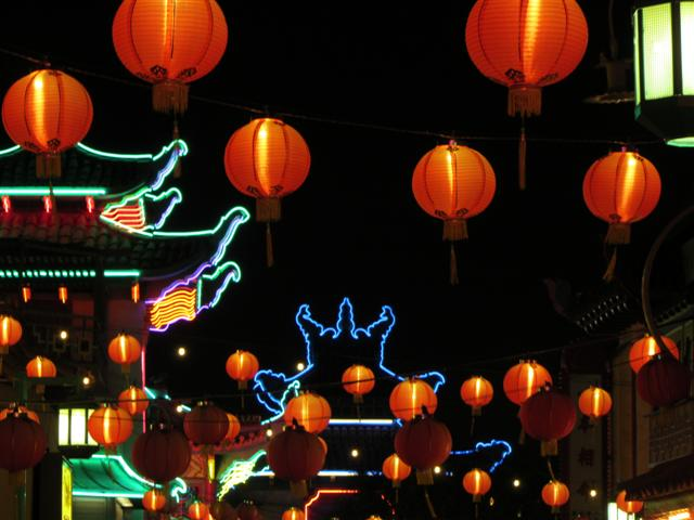 The moon Festival is also known as the Lantern Festival