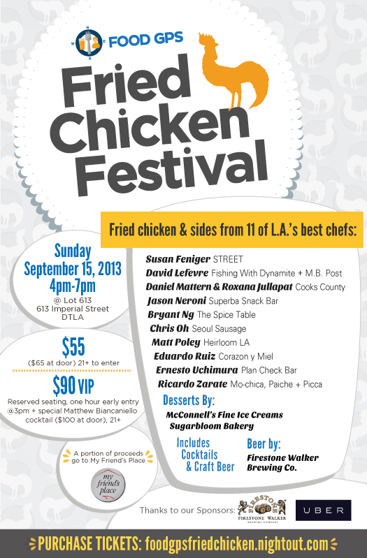Food-GPS-Fried-Chicken-Festival-2013